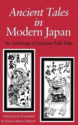 Ancient Tales in Modern Japan