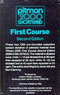Pitman 2000 Shorthand First Course Cassette 2
