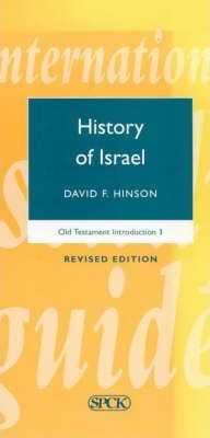an introduction to the history of jerusalem Essays and criticism on the crusades - critical essays recaptured jerusalem in hazard have traced the history of the crusades from the point of view.