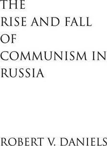 the fall of communism in russia Communism, though distinctive, is thought by some to have been heavily influenced by czarism, a totalitarian regime replaced by communism after russia's 1917 revolution while most of europe's history has been symbolized by the rule of limited centers of power, russia resisted europe's movement to limit monarchical power.