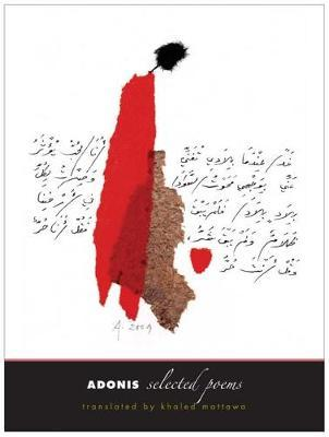 a comparison of darwish and adonis poetry Adonis' poetry and criticism have been credited with far-reaching influence on the development of arab poetry, including the creation of a new poetic language and rhythms, deeply rooted in classical poetry but employed to convey the predicament and responses of contemporary arab society.