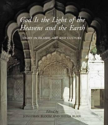 God Is the Light of the Heavens and the Earth