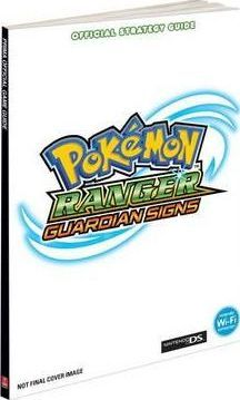 Pokemon Ranger: Guardian Signs