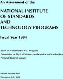 An Assessment of the National Institute of Standards and Technology Programs
