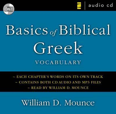 Basics of Biblical Greek Vocabulary