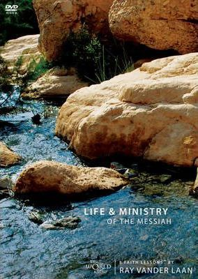 Life and Ministry of the Messiah Session 2