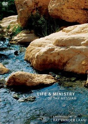 Life and Ministry of the Messiah Session 8
