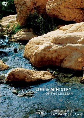 Life and Ministry of the Messiah Session 4