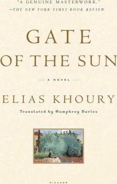 Download Gate Of The Sun By Elias Khoury