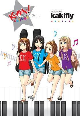K-ON! College Cover Image