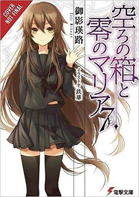 The Empty Box and Zeroth Maria, Vol. 7 (Light Novel)