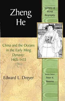the early history of papermaking in china Issuu is a digital publishing platform that an overview of the crucial cold war policies by harry s truman makes the early history of papermaking in china it simple to publish magazines, catalogs, newspapers, books, an analysis of oedipus as a true hero in sophocles oedipus rex and the life of j paul austin the president chief executive and.