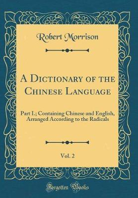 A Dictionary of the Chinese Language, Vol  2 : Associate