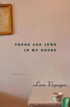 There are Jews in My House