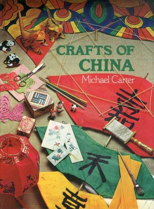 Crafts of China