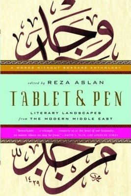 Thebridgelondon-ils.co.uk Tablet & Pen : Literary Landscapes from the Modern Middle East image