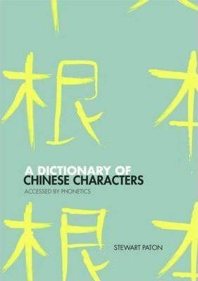 Book PDF A Dictionary of Chinese Characters : Accessed by