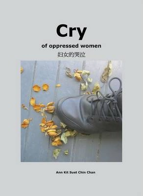 Cry of Oppressed Women