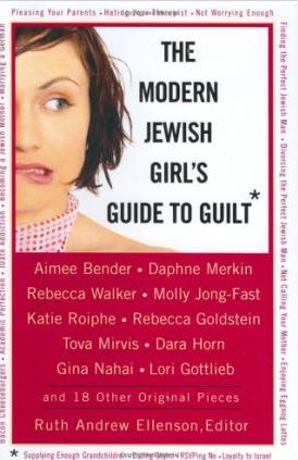 Modern Jewish Girl's Guide to