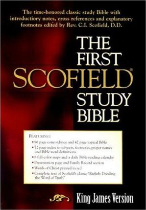 King James Version First Scofield Bible (Burgundy Bonded Leather)