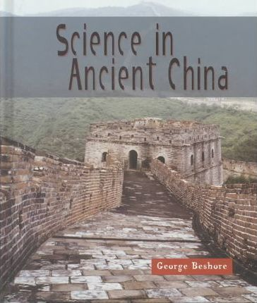 Sci in Ancient China (Revised)