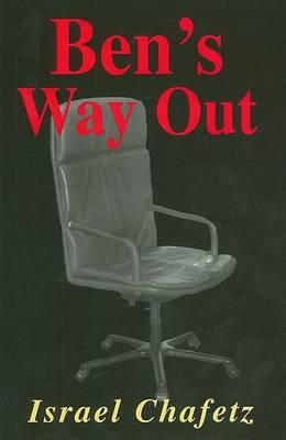 Ben's Way Out