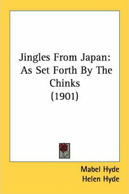 Jingles from Japan