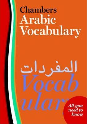 Chambers Arabic Vocabulary