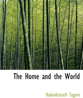 The Home and the World Cover Image
