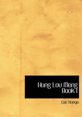 Hung Lou Meng Book I Cover Image