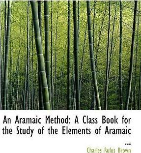 An Aramaic Method