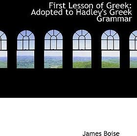 First Lesson of Greek