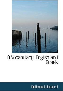 A Vocabulary, English and Greek