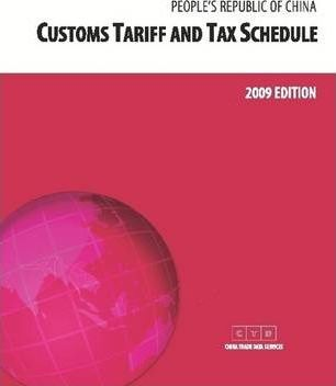 Customs Tariff and Tax Schedule of the People's Republic of China, 2009 Edition