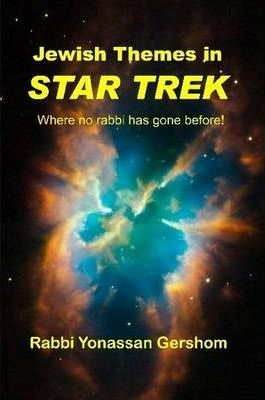 Jewish Themes in Star Trek