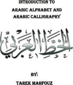 Introduction to Arabic Alphabet and Arabic Calligraphy
