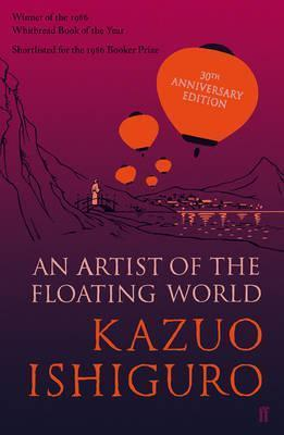 An Artist of the Floating World Cover Image