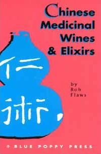 chinese medicinal wines elixirs