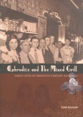 Aphrodite and the Mixed Grill