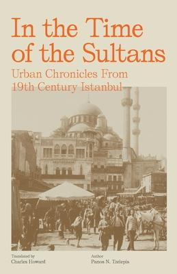 In the Time of the Sultans