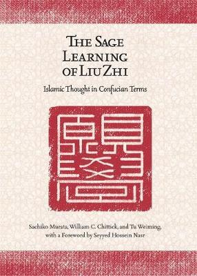 The Sage Learning of Liu Zhi