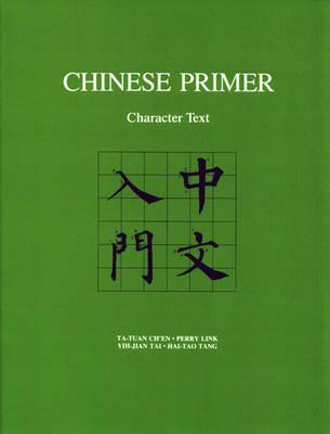 A Trip to China: An Intermediate Reader of Modern Chinese (The Princeton Language Program: Modern Ch