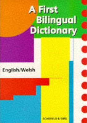 A First Bilingual Dictionary