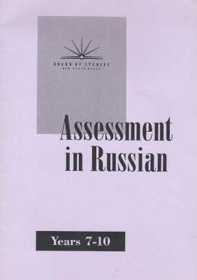 7-10 Russian - Assessment in