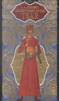 Golden Tarot of the Tsar *