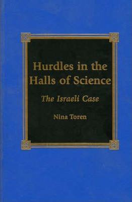 Hurdles in the Halls of Science