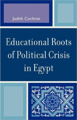 Educational Roots of Political Crisis in Egypt