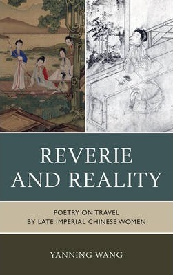 Reverie and Reality