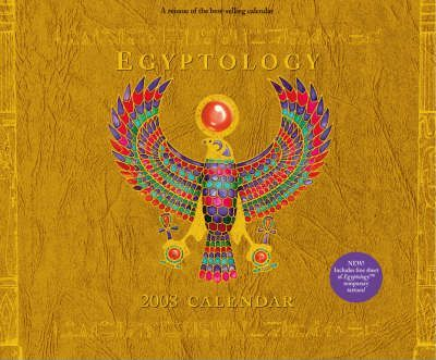 Egyptology 2008 Wall Calendar