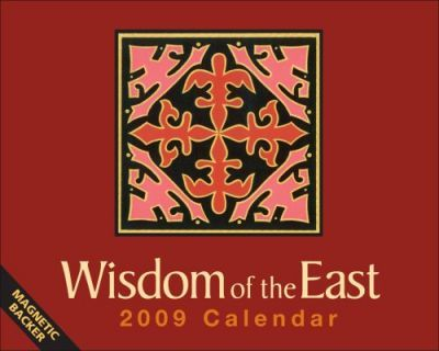 Wisdom of the East 2009